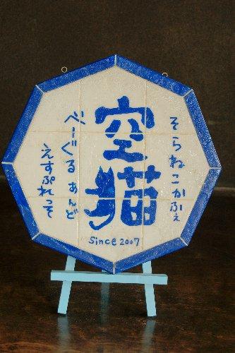 DSC04033-1.jpg